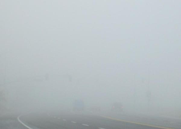 Fog. Image via MediaWiki.