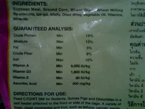 Rabbit pellet label. Image credit guineapigcages.com